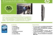 HP ProLiant DL360 G5服务器说明书