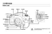 三星 GX-20数码相机 使用说明书