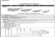 奥托尼克斯 PSN30-10DN2型电感型接近传感器 使用说明书