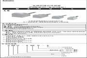奥托尼克斯 PSN30-10DP2型电感型接近传感器 使用说明书