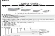 奥托尼克斯 PSN25-5DP2型电感型接近传感器 使用说明