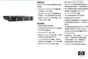 HP ProLiant DL380第三代(G3)服务器说明书