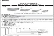 奥托尼克斯 PSN25-5DN型电感型接近传感器 使用说明书