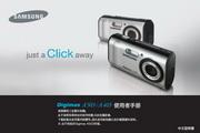 三星 Digimax A503数码相机 使用说明书