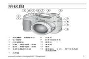 柯达 ZD710数码相机 使用说明书