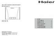 海尔 JLG35-E型燃气壁挂式31KW不定时采暖供水锅炉 使用说明书