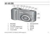 柯达 Z1485数码相机 使用说明书