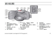 柯达 Z1015数码相机 使用说明书