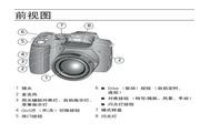 柯达 Z1012数码相机 使用说明书