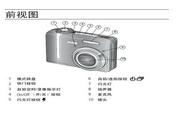 柯达 Z885数码相机 使用说明书