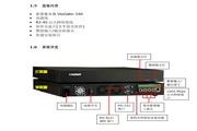 VioGate-340 网络视讯监控服务器产品使用手册