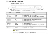 ZXV10 H618B无线路由用户使用手册