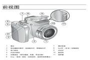 柯达 Z712数码相机 使用说明书