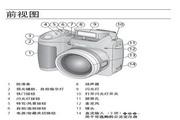 柯达 Z710数码相机 使用说明书