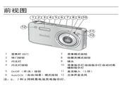 柯达EasyShare V1253数码相机 使用说明书