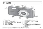 柯达EasyShare V803数码相机 使用说明书