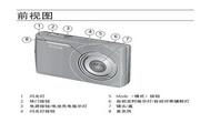 柯达EasyShare M2008数码相机 使用说明书