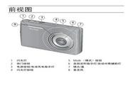 柯达EasyShare M1033数码相机 使用说明书