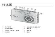 柯达EasyShare M893数码相机 使用说明书