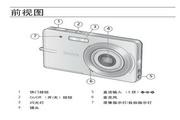 柯达EasyShare M873数码相机 使用说明书