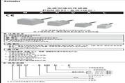 奥托尼克斯 PSN17-8DP-F型电感型接近传感器 使用说
