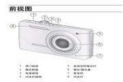 柯达EasyShare M380数码相机 使用说明书