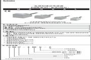 奥托尼克斯 PSN17-8DNP2U型电感型接近传感器 使用说