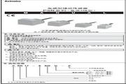 奥托尼克斯 PSN17-8DNPU型电感型接近传感器 使用说