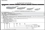 奥托尼克斯 PSN17-8DP2型电感型接近传感器 使用说明