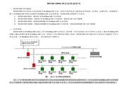 无锡北辰 NT30-DPS网关说明书