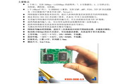 NIS01-CORE-5.0单串口以太网络服务器 核心模块说明书