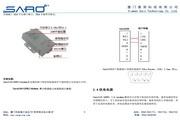 无线数据传输终端Saro3100 GPRS Modem说明书
