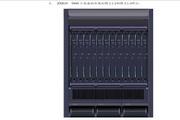 中兴ZXR10 T1200电信级高端路由器安装说明书