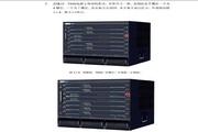 中兴ZXR10T160G万兆路由交换机安装说明书