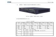 中兴ZXR10T64G万兆路由交换机安装说明书