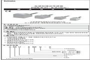 奥托尼克斯 PSN17-5DP2U型电感型接近传感器