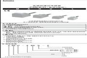 奥托尼克斯 PSN17-5DPU型电感型接近传感器 使用说明