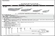 奥托尼克斯 PSN17-5DN2U型电感型接近传感器 使用说
