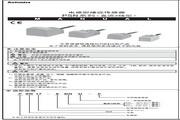 奥托尼克斯 PSN17-5DP2型电感型接近传感器 使用说明书