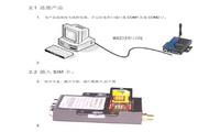 威莱视科技 WLS-M系列无线Modem快速使用手册