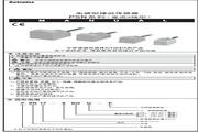 奥托尼克斯 PSN17-5DP型电感型接近传感器 使用说明书
