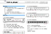 TP-LINK家用多功能宽频分享器TL-TL-R860安裝说明书