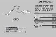 HITACHI CV-CJ4T吸尘器 使用说明书