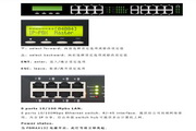 IP-PBX 网络交换机 PBmaX-132 使用手册