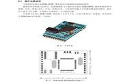 致远电子ZNE-100TL嵌入式以太网转串口模块产品用户手册
