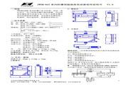 昆仑海岸 JWSM-6AT防爆型温湿度变送器 使用说明书