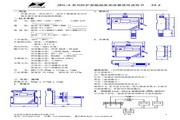 昆仑海岸 JWSL-6系列防护型温湿度变送器 使用说明书