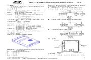 昆仑海岸 JWSL-1系列精巧型温湿度变送器 使用说明书