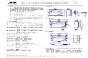 昆仑海岸 JWSK-6系列宽温网络型温湿度变送器 使用说明书