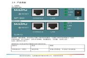 RM1800-20W路由器用户手册